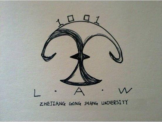 法律天平图片手绘图片