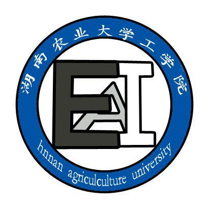 湖南农业大学工学院院徽投票活动!