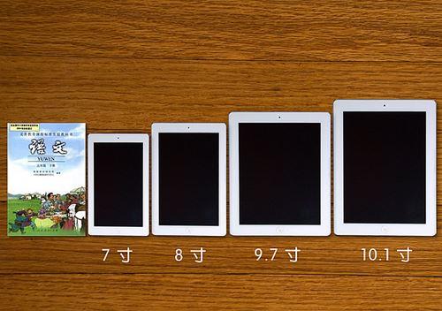 平板电脑屏_夏新平板电脑触摸屏『夏新平板电脑触摸屏优惠