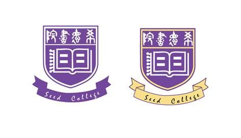 食品学院院徽设计
