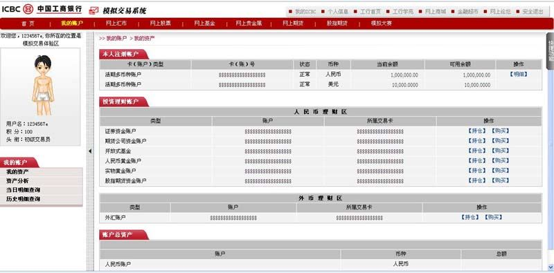 工行异地查询手续费_请问内地的工商银行银联卡能在香港消费吗?是不是直接刷卡就 ...