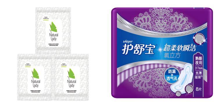 卫生巾包装设计风格心理调查问卷图片